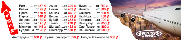 bannner-promo-air-tickets